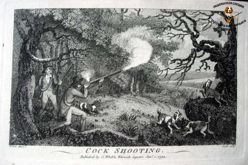 cockshooting_pub-17943.jpg
