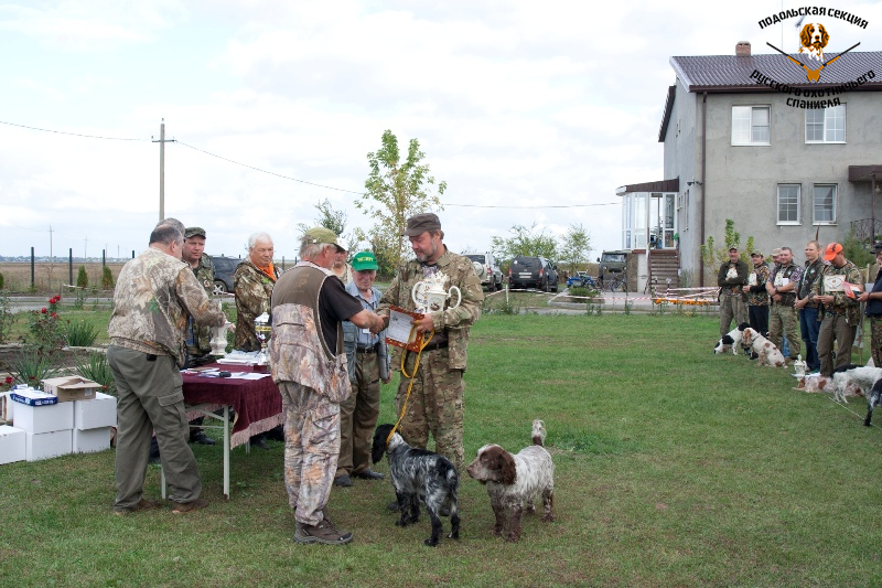 Rostovpheasant-1_3.10.2016-197.jpg