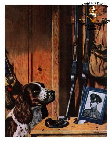 john-atherton-patient-dog-december-12-1942.jpg