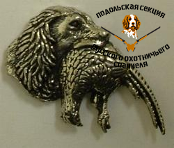 spaniel-with-pheasant-hunting-dog-pin-badge-in-fine-english-pewter-gift-boxed-211-p.jpg