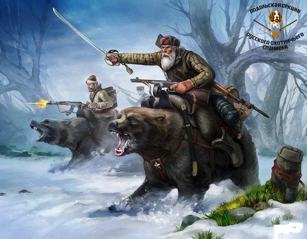 BEAR-cavalry_fin_small.jpg