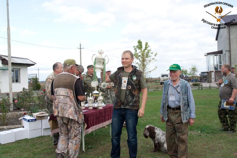 Rostovpheasant-1_3.10.2016-190.jpg