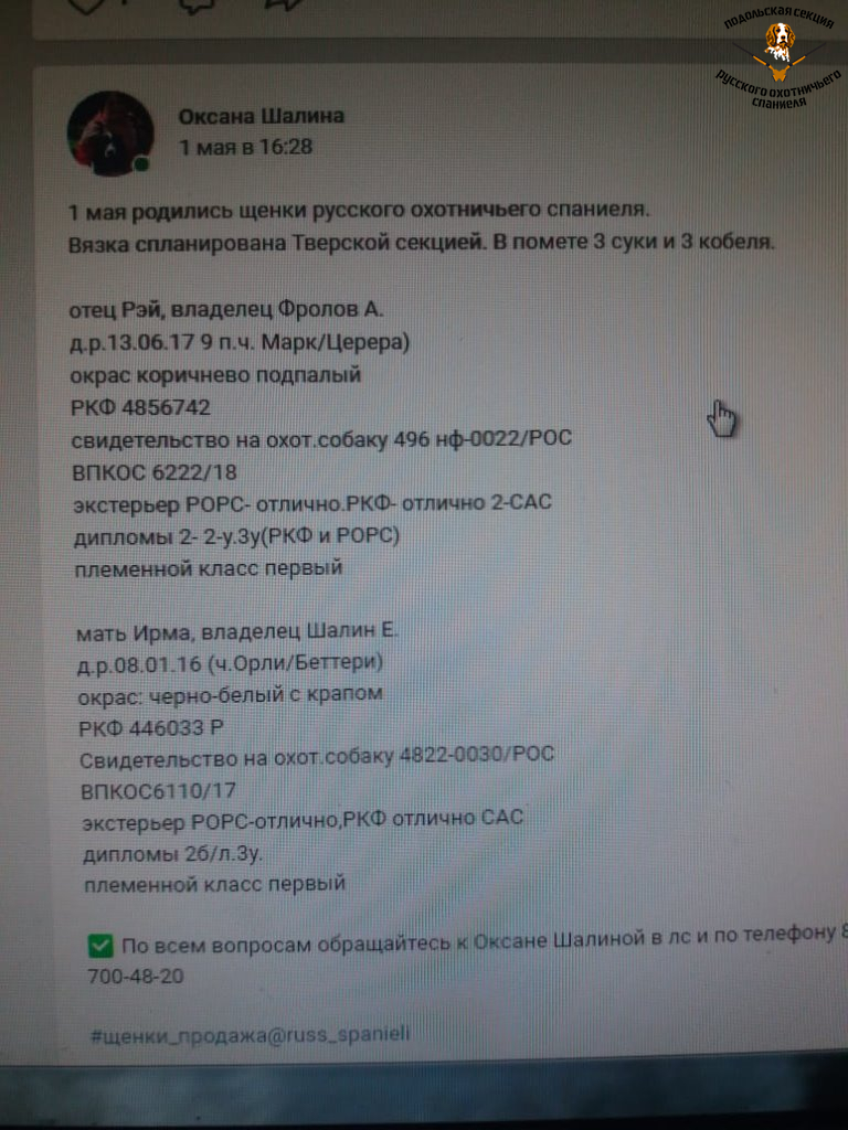 IMG-20210529-WA0041_2021-05-29.jpg