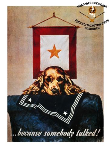 salvador-dali-wwii-propaganda-poster.jpg