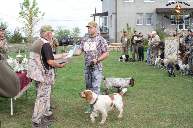 Rostovpheasant-1_3.10.2016-162.jpg